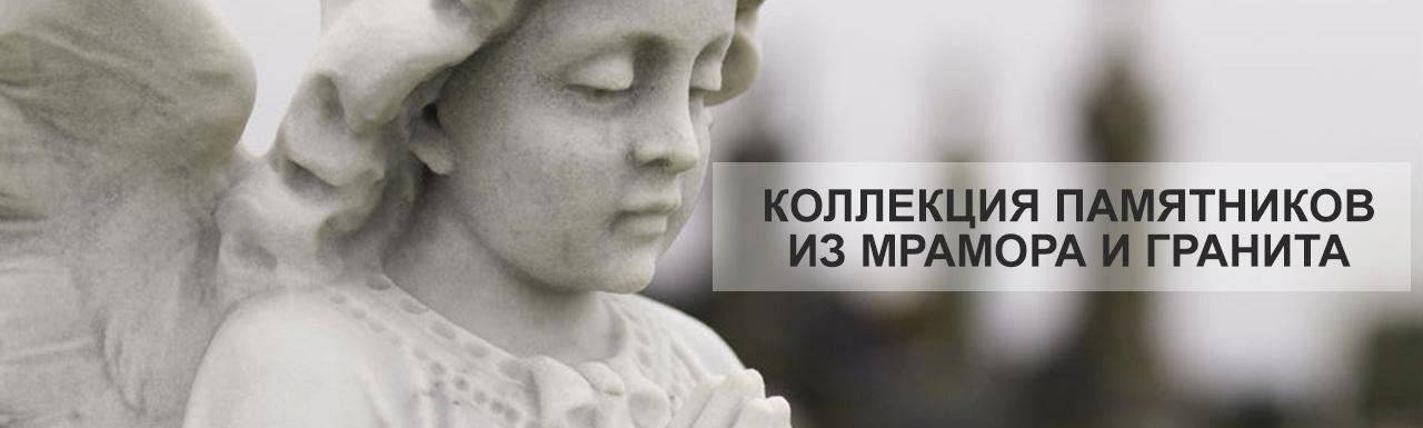 Резные памятники Прохладный