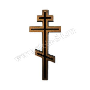 Крест накладной бронзовый