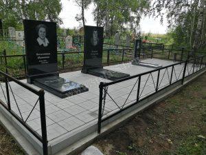 trotuarnaya-plochadka