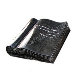 Книга из гранита подвернутая